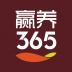 赢养365-icon