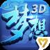 梦想世界3D V1.0.7