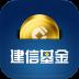 建信基金-icon