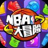 NBA大冒险-icon