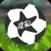 世界杯彩票-icon