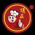 顶正餐饮培训-icon