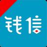 钱信金融超市 V1.0