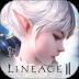 天堂2:血盟 九游版