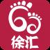 徐汇旅游-icon