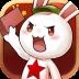 那兔之大国梦 VV1.0.4