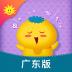同步学-小学英语广东版-icon