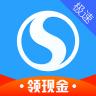 搜狗浏览器极速版-icon