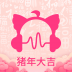 源音塘 V2.9.3