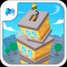 魔方造房子 V1.0