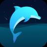 海豚睡眠 V1.0.0