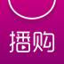播购直播-icon