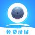 录屏精灵-icon