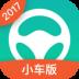 元贝驾考小车-icon