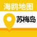 苏梅岛地图-icon