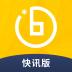 宇贝黄金快讯版-icon