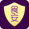 紫云食安宝 V1.0.1.8