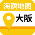 大阪地图-icon