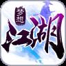 梦想江湖 V1.7.1.22