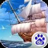 航海纪元 百度版 V1.1.7