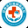 郑州康好医院 V1.0.4