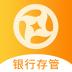 鑫隆创投-icon