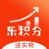 乐积分股票模拟-icon
