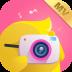 花椒相机 V4.0.6