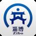 淄博市人民政府-icon