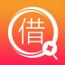 畅借贷款-icon