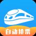 智行火车票 V9.4.0