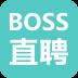 BOSS直聘 V4.17.1