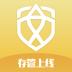 博安杰-icon