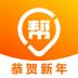 A帮组团-icon