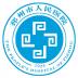 邳州人民医院