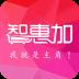 智惠加-icon