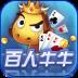 鱼丸欢乐牛牛 V7.0.14.0.0