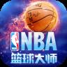NBA篮球大师-icon