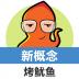 新概念英语单词同步学-icon
