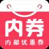 内券-icon