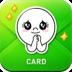 连我贺卡 V1.2.1