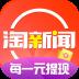 淘新闻 V3.7.5.7