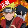 火影忍者 360版-icon