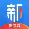 新宜贷-icon