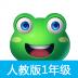 谷谷优小学数学-icon