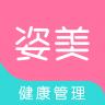姿美汇-icon