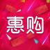 雨希惠购-icon
