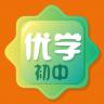 优学初中-icon