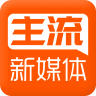 主流泗洪-icon