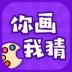 浣犵敾鎴戠寽 V2.0.6